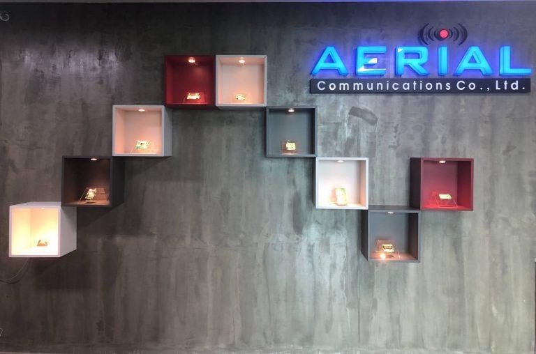 ARC Open House