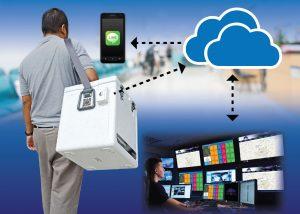ระบบติดตามสิ่งส่งตรวจทางการแพทย์ด้วยเทคโนโลยี IoT